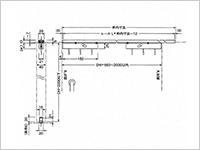 スライドレール(吊りボルトタイプ) No.788T