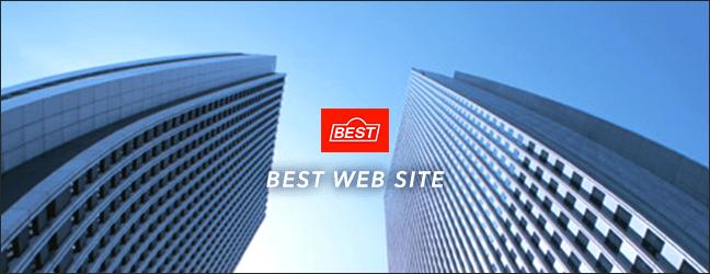 株式会社ベストのWebサイトへ