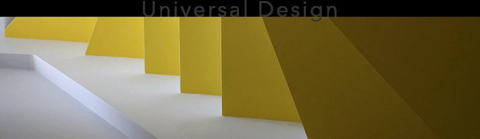 ユニバーサルデザインへの取り組み