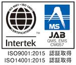 ISO9001 ISO14001 JAB 認証取得