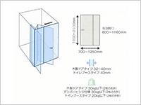 ムーブ折戸システム No.784