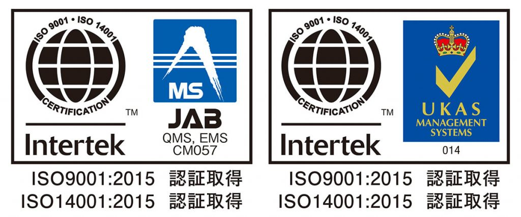 ISO QMS/EMS認証登録いたしました