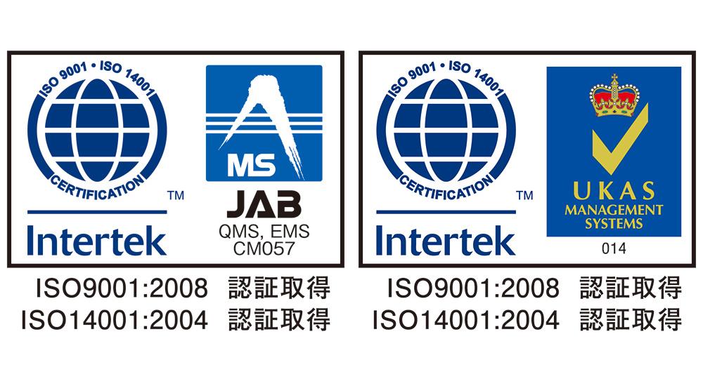 ISO認証を取得いたしました