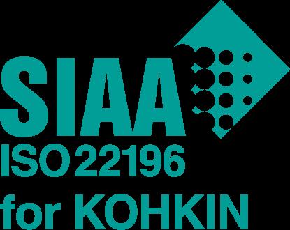 SIAA(抗菌製品技術協議会)に参加いたしました